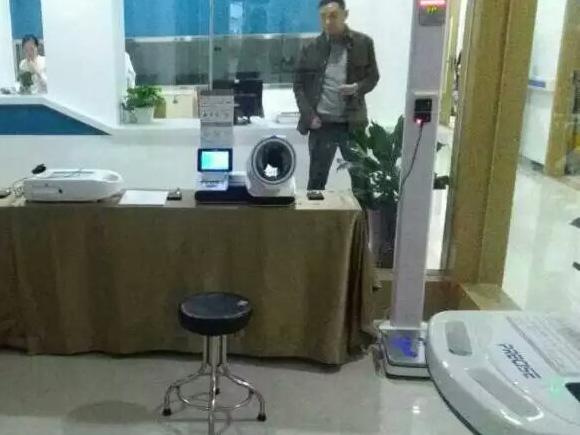 成都锦江区水井坊社区卫生服务中心
