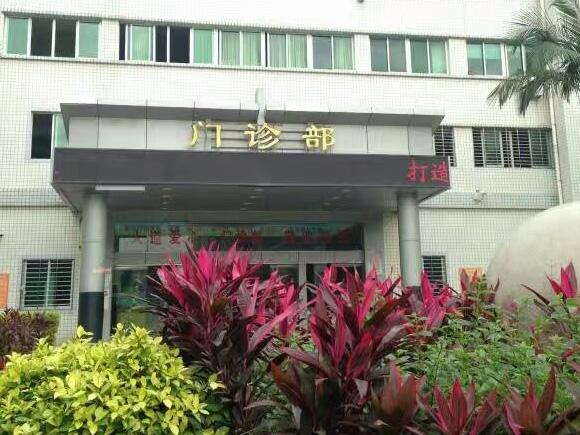 福建省泉州市惠安县第二医院东岭中
