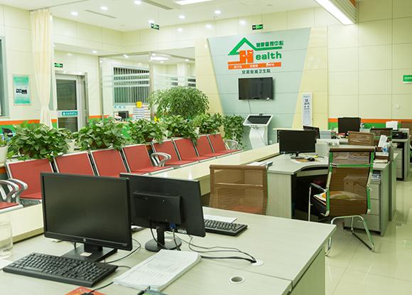 安居医院智能公共卫生服务大厅―健